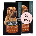 Farmina MO SP CIBAU dog SENSITIVE Lamb MEDIUM & MAXI 2 x 12 kg