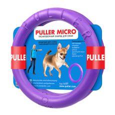 Výcviková pomôcka PULLER micro - 2 x 12,5 cm